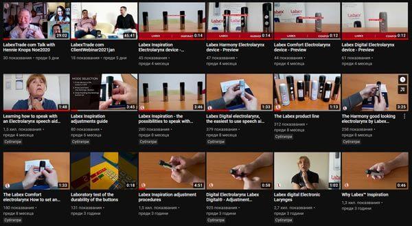 labex youtube